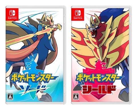 fascination-of-pokemon-sword-shield-topimage