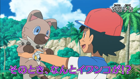 pokemon-sun-moon-anime-abareru-2