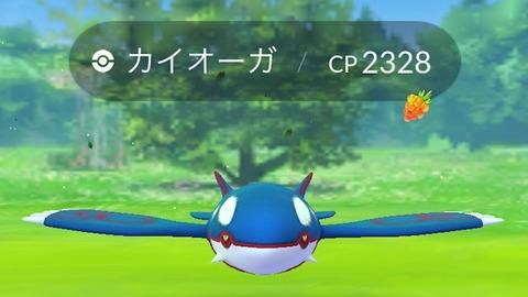 pokemongo0115-01