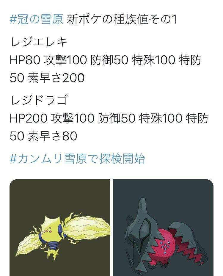 サブ垢 ポケモン剣盾