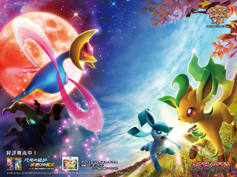 pokemoncard1