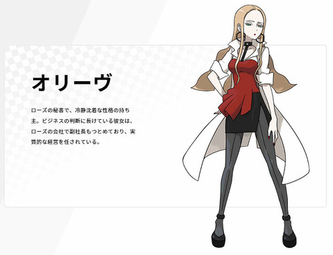 pokemon-sword-shield-kyodai-max-rose-19