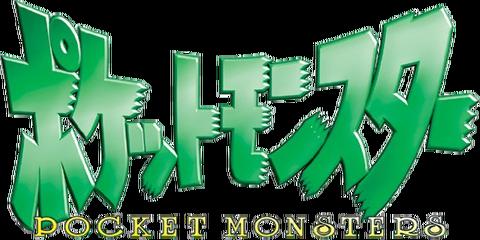 Logo_Serie_Original