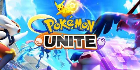 Pokemon-Unite-Logo-and-Promo-Art