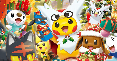 pokemon-christmas-2016-goods-39