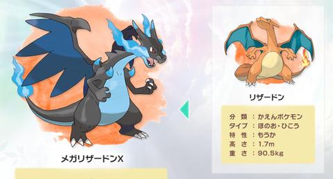 pokemon-sun-moon-corocoro-2017-4-1
