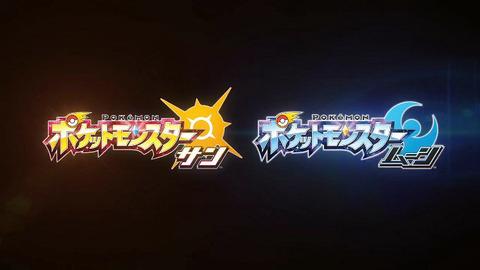 pokemon-sun-moon-mimikkyu-kiterukuma-1