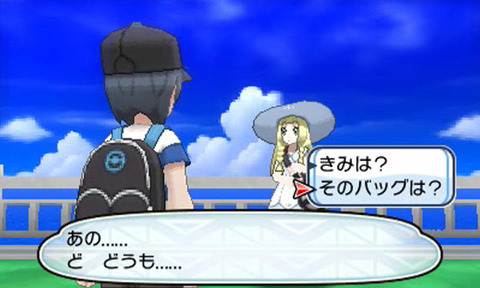pokemon-sun-moon-taiken-3niti-ririe-1