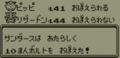 63642c24e2acc4fdcadd462c80e1f5a2