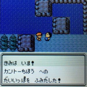 20180115_pokemon-silver-34-14-300x298