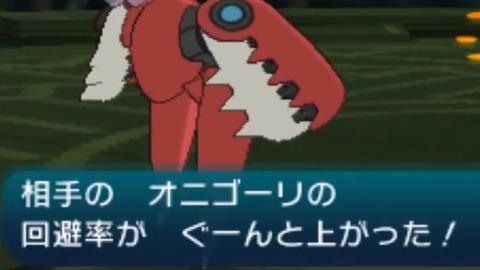 pokemon-sword-shield-murakke-jyakutaika-1