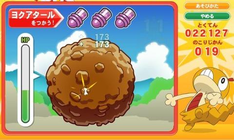 2011fpsgame0036