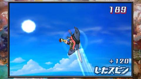 pokemon-ultra-sun-moon-osiewaza-mantain-6