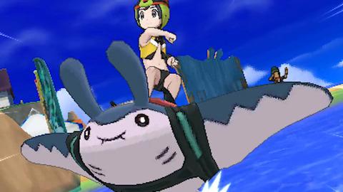 pokemon-ultra-sun-moon-osiewaza-mantain-4