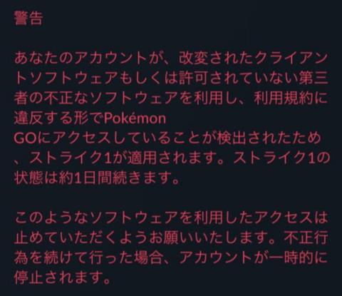 スクリーンショット 2018-10-17 1.41.01