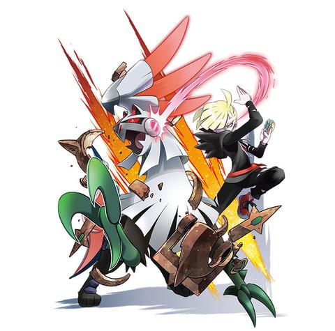 siruvadhi-pokemon-ar-system-memory-1