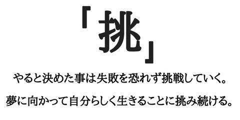 fullsizeoutput_55c1