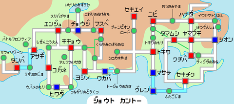 Pokemon_Tojoh