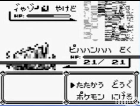20090105152731