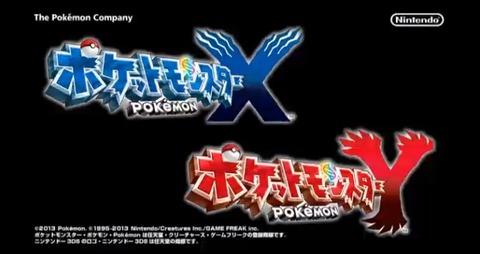 Kotaku_201301_pokemon_x_y