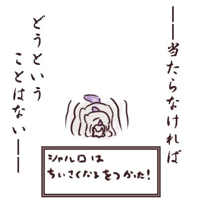 20121201142949e4b