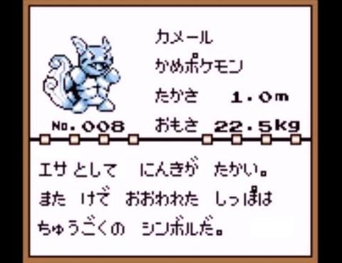 20100330103345e17