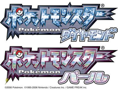 20060615_09_pokemondp01