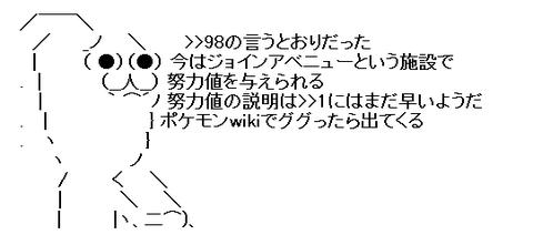 c10ef4aa2146eef200342fa52ba687d1