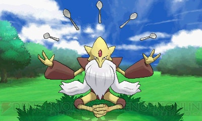 pokemonxy_019_cs1w1_400x240