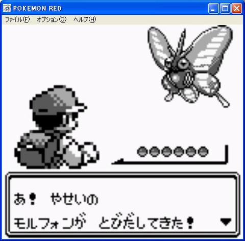 pokemon0609120h
