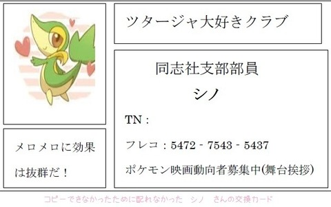 201312192025425f0