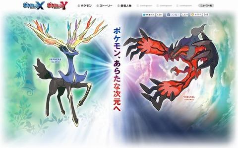 pokemon-xy_130515