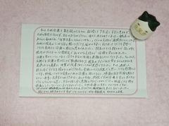 DSC_0098-03