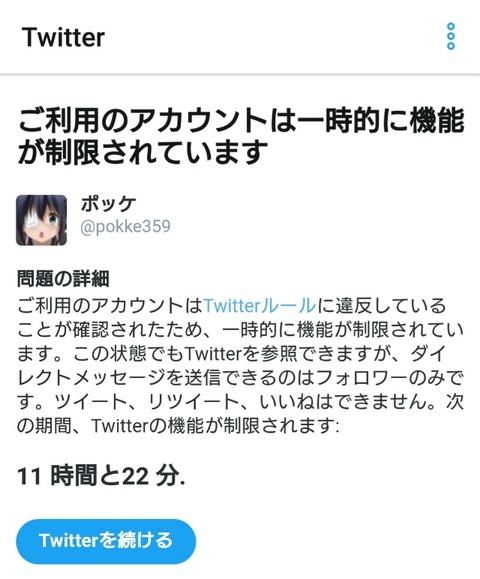 [画像:877a3241-s.jpg]