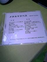 9ad519c2.jpg