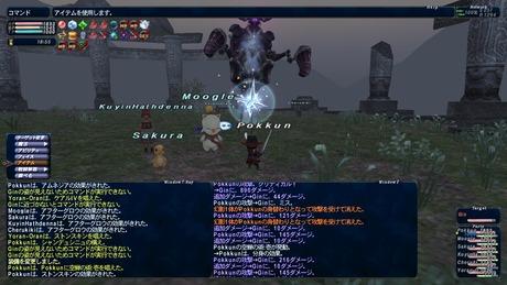 05_戦闘