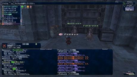 ネック_戦果2