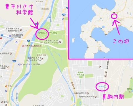 豊平川さけ科学館map