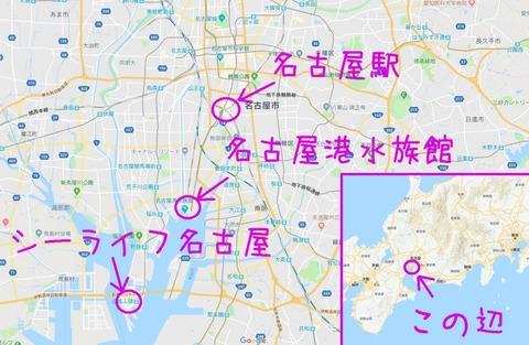 シーライフ名古屋map