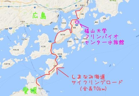 しまなみ海道とマリンバイオセンター水族館map