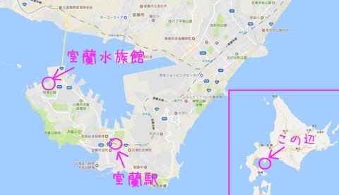 室蘭水族館map
