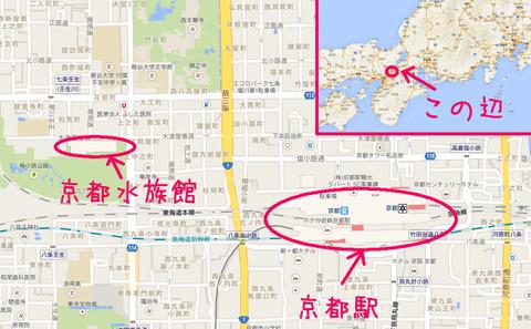京都水族館map