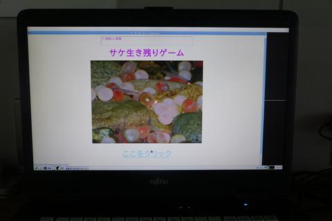 DSC08710
