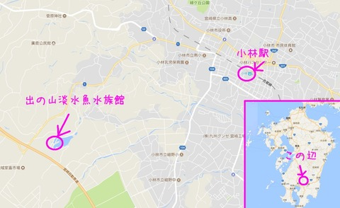 出の山水族館map