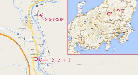 水紀行館マップ