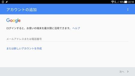 Screenshot_20170428-221823
