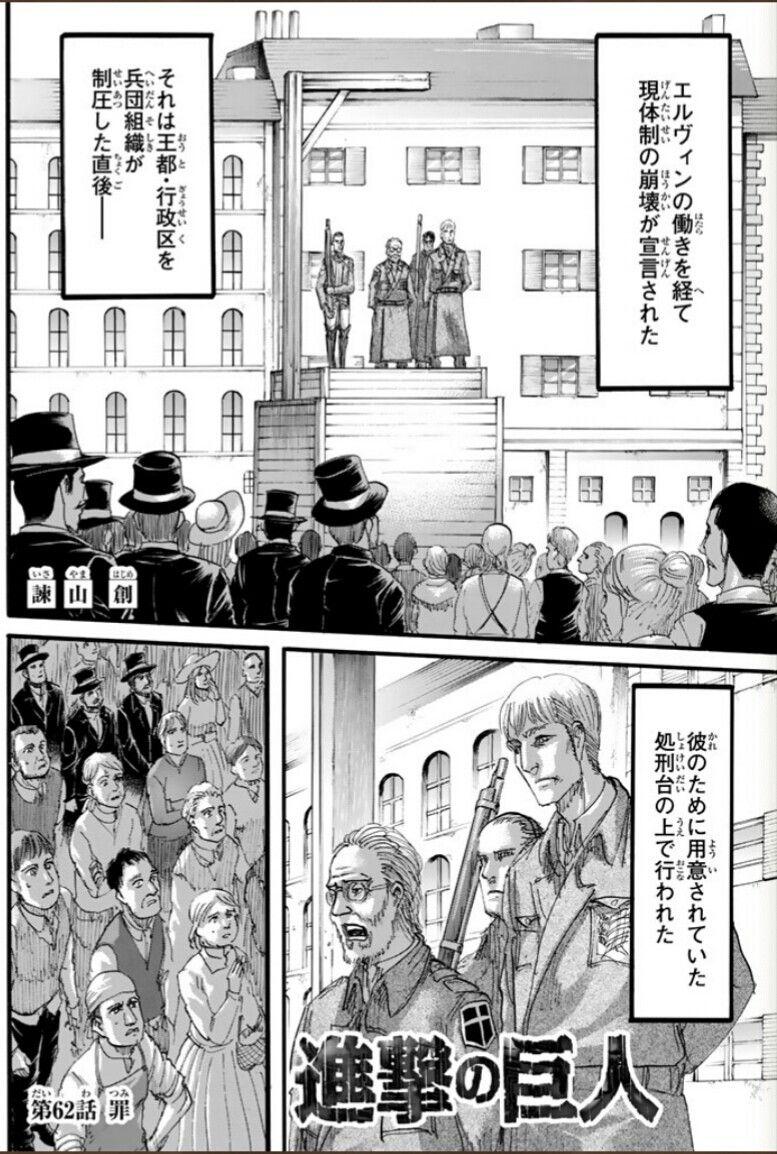 http://livedoor.blogimg.jp/pokumapo-kyoumoe/imgs/e/f/efd5b3cf.jpg