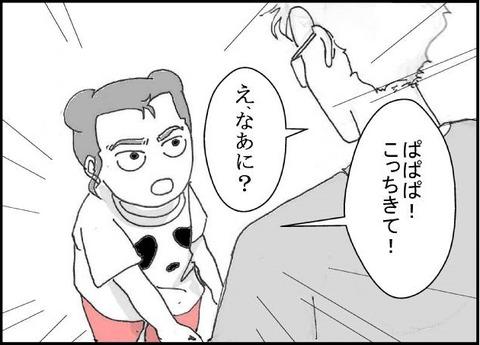 ばななな5