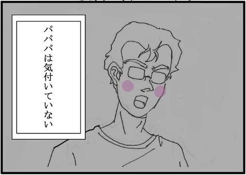 toire-4
