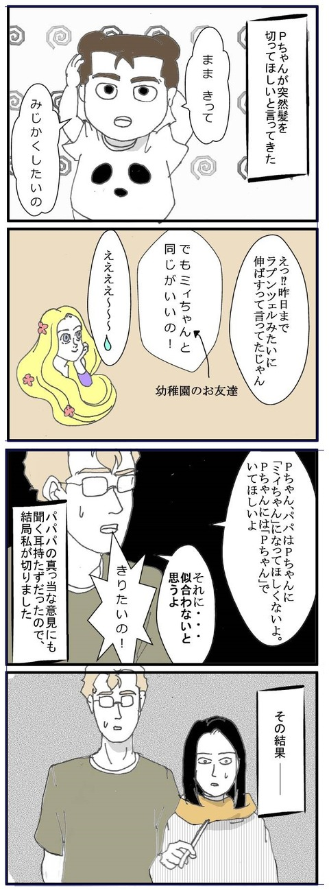 ブログ1060001
